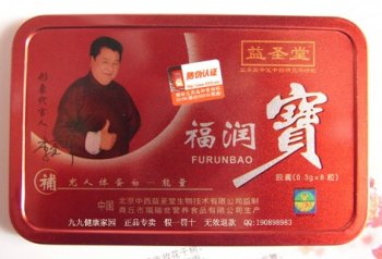 Furunbao chinese Herbal Male Enhancement Capsule