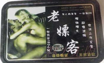 Lao Piao Ke Herbal Sex Medicine healthy china tablets