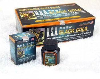 100boxes usa black gold sex pills