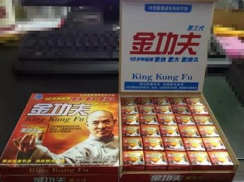 king kung fu chinese sex pills