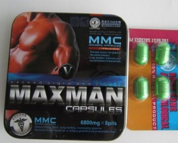 50boxes MMC maxman V 5 male enhancement pills