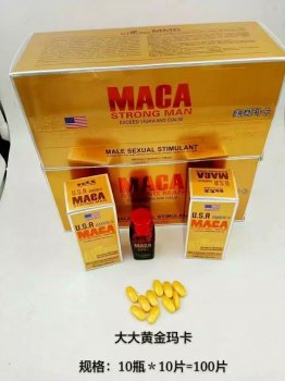 10 bottles usa maca male enhancement pills