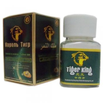 Tiger King china herbal healthy Sex Pill