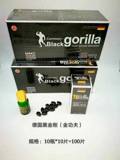 wholeasale black Ant King male sexual enhancement tablets - Click Image to Close