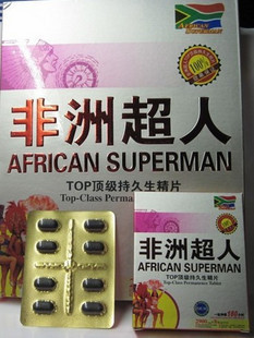 AFRICAN SUPERMAN MALE TOP-CLASS PERSISTENCE