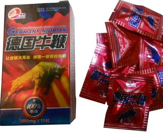 50boxes wholesale Germany Niubian Male Sexual Stimulation - Click Image to Close