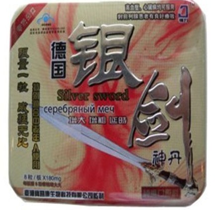 GERMANY silver sword herbal male enhancement - Click Image to Close