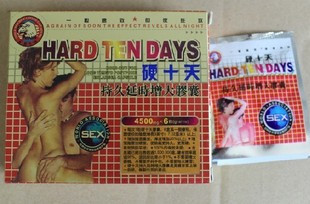 30boxes hard ten 10 days sex pills free shipping - Click Image to Close